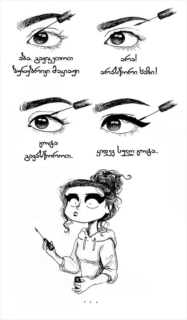 modern_girls_everyday_problems_2