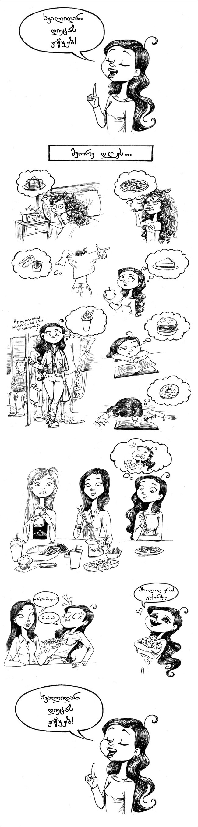 modern_girls_everyday_problems_7