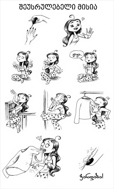 modern_girls_everyday_problems_8