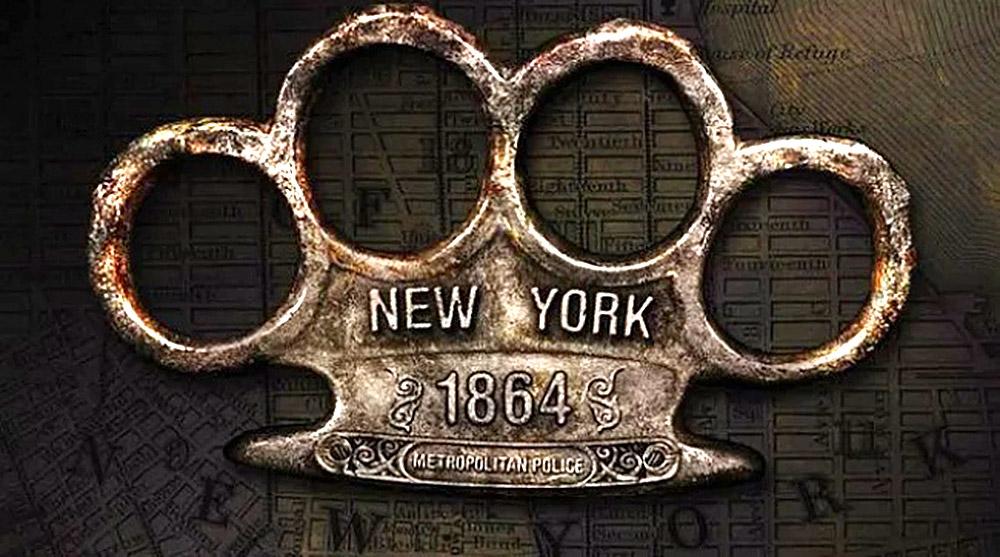 ნიუ-იორკის პოლიციის იარაღი 1864 წელს