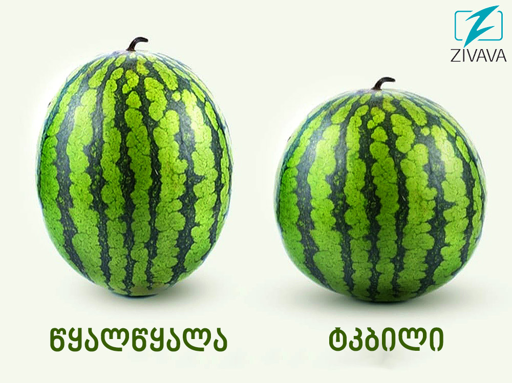 how_to_choose_a_good_watermelon_3