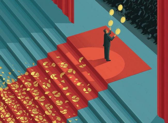 გზა წარმატებისაკენ