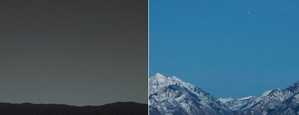 მარსიდან დანახული დედამიწა და დედამიწიდან დანახული მარსი