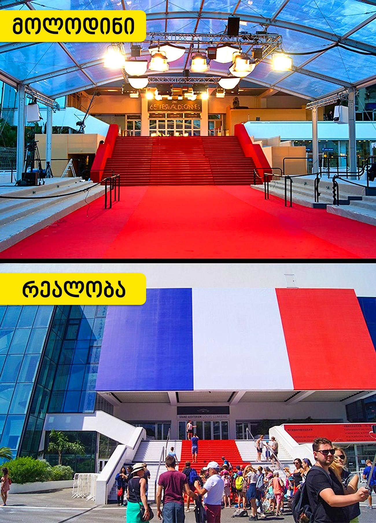 ფესტივალებისა და კონგრესების სასახლე - კანის ფესტივალის ჩატარების ადგილი